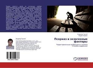 Psoriaz i jekzogennye faktory : Territorial'nye osobennosti: Vladimir Gorskij