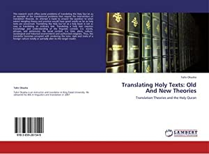 holy quran - Seller-Supplied Images - AbeBooks