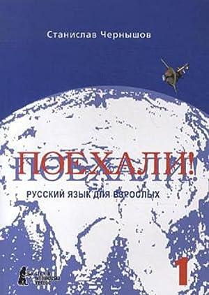 Poechali! / Los geht's! Russisch für Erwachsene.