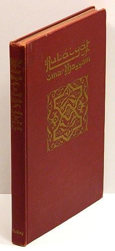 RUBAIYAT OF OMAR KHAYYAM.: Khayyam, Omar; Edward