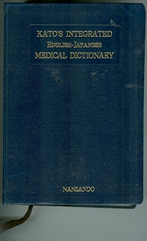 Kato's Integrated English-Japanese Medical Dictionary: none