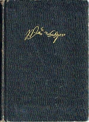 The Complete Works of William Shakespeare Comprising: Shakespeare, William