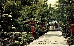 Ansichtskarte / Postkarte Takarazuka Präf. Hyogo Japan,