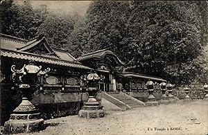 Ansichtskarte / Postkarte Kobe Präf. Hyogo Japan,