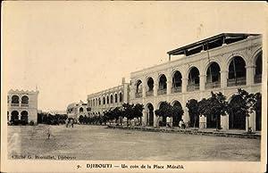 Ansichtskarte / Postkarte Dschibuti, un coin de