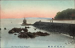 Ansichtskarte / Postkarte Nagasaki Präf. Nagasaki Japan,