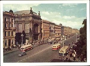 Ganzsache Ansichtskarte / Postkarte Leningrad Sankt Petersburg