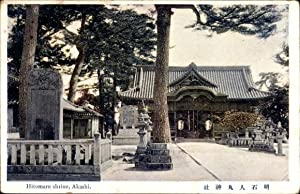 Ansichtskarte / Postkarte Akashi Präf. Hyogo Japan,