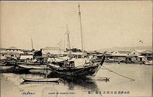 Ansichtskarte / Postkarte Shimizu Shizuoka Präf. Shizuoka