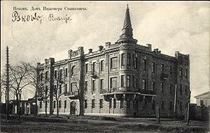 Ansichtskarte / Postkarte Pskow Russland, Dom Inzhenera