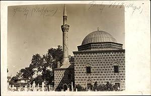 Foto Ansichtskarte / Postkarte Prilep Mazedonien, Moschee