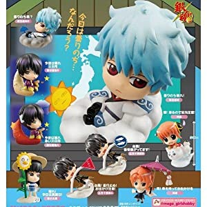 Gintama Petit Chara Land Weather Forecast figurine case of 10 Megahouse new misb Comic Book