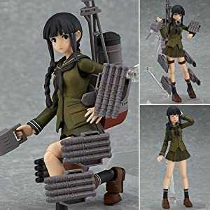 Figma 262 Kantai Collection Kan Colle: Kitakami action figure Max Factory Comic Book