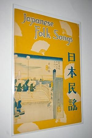 JAPANESE FOLK SONGS: Tsugawa, Shuichi
