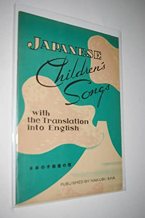 Japanese Children's Songs: Takada, Sakuzo