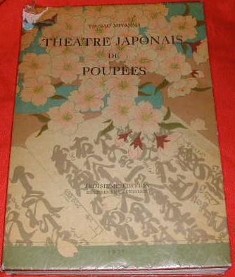 Théâtre japonais de poupées.