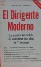 EL DIRIGENTE MODERNO: MANUAL DEL CRISTOFORO