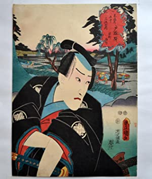 (original Japanese Woodblock Print ) ( Ukiyoe )FROM THE SERIE THE FIFTY - THREE STATIONS OF THE T...