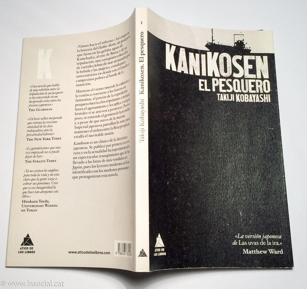 Libro del orden japonesa la magia del orden with libro del orden japonesa good kanji la - Libro orden japonesa ...