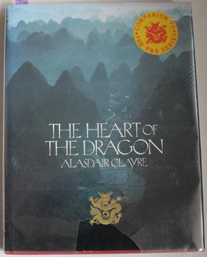 Heart of the Dragon, The