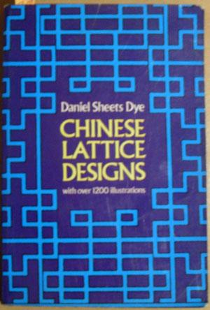 Chinese Lattice Designs (with Over 1200 illustrations)