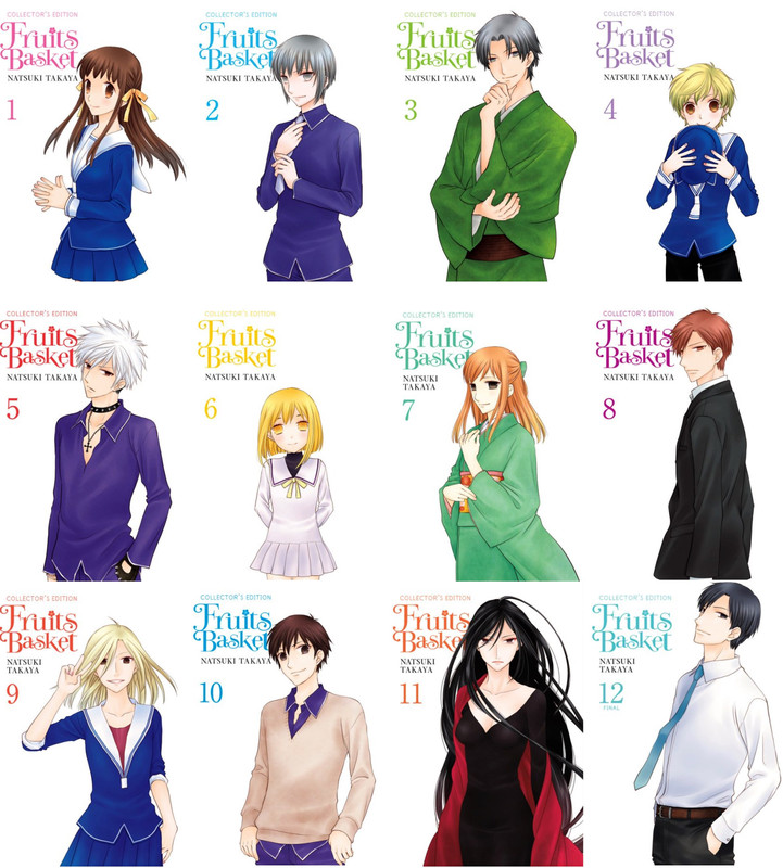 Fruits Basket Collectors Editions MANGA Series Collection