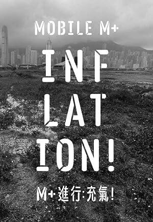 Mobile M+: Inflation!: Berger Tobias