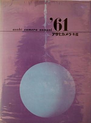 Asahi Camera Annual '61