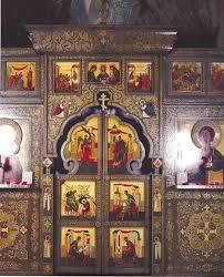 L,iconostase ( Une évolution historique en Russie): Nathalie Labrecque- Pervouchine