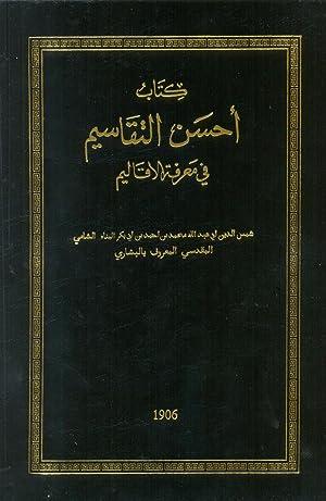 Descriptio Imperii Moslemic/Kitab ahsan al-taqasim fi ma'rifat: Al-Moqaddasi