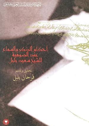 Ahkam Az-Ziker wal-Sama' 'Ind As-Sufiyya: Bulbul, Sheikh Sai'd.