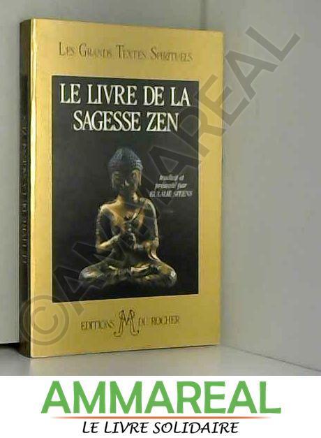 Le Livre De La Sagesse Zen La Barriere Sans
