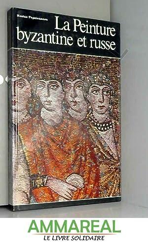 Histoire de l'art, la peinture byzantine et: Papaioannou Kostas