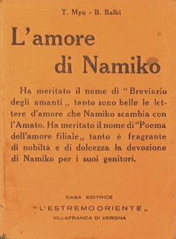 L'amore di Namiko: Myù T. -