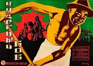 Soviet Film Poster Miraculous Bean: A. Zelensky