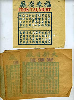 Vintage Chinese lottery tickets: Fook Tai Night;: China]
