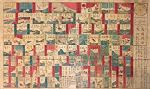 Japanese Game Board