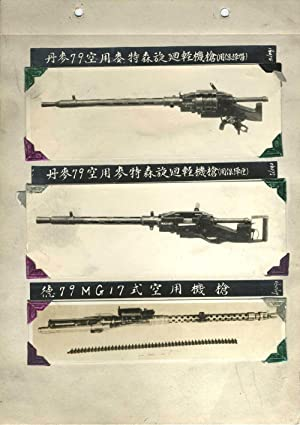 Surplus WWI and II Military Machine Gun and Service Rifles, marketed for sale to China, Photograp...
