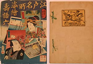 Trade Catalog of 500 Japanese Matchbox labels
