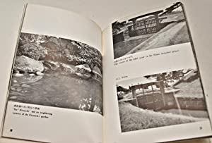 Pond and Spring: Kitao, H. (Ed.