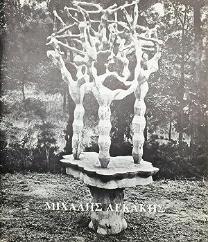 Michael Lekakis Catalogue (SIGNED): Colt, Priscila et