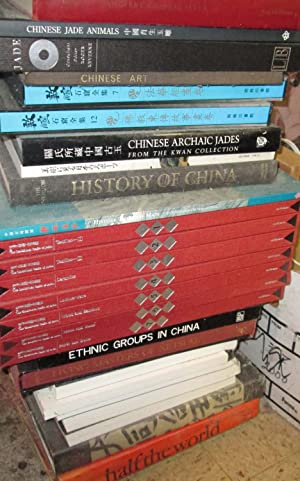 Chinese / Japanese / Korean Art Book Collection