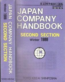 Japan Company Handbook - Second Section Winter: Autorengruppe;