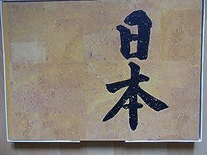 Japan Sunrice-Islands. M. einem Vorw. v. L.Fritz Gruber u. einführenden Text v. Adolf Muschg. ...