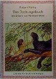 Das Dschungelbuch. Rudyard Kipling. Mit Bildern von: Kipling, Rudyard und