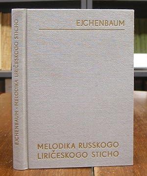 Melodika russkogo liriceskogo sticho. Fotomechanischer Neudruck der: Ejchenbaum: