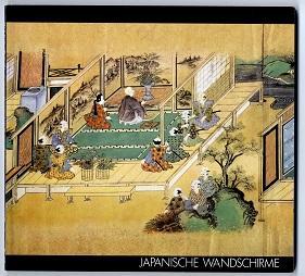 japanische wandschirme und zvab. Black Bedroom Furniture Sets. Home Design Ideas