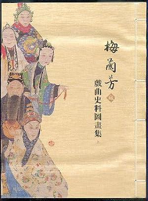Mei Lan Fang Cang Xiqu Shiliao Tuhuaji: Cengfu, Liu und