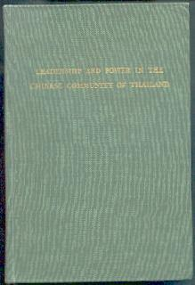 Landship and power in the chinese community of Thailand.: Skinner, G. William: