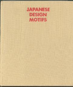 Japanese design motifs.: Tanahashi, Kazuaki: